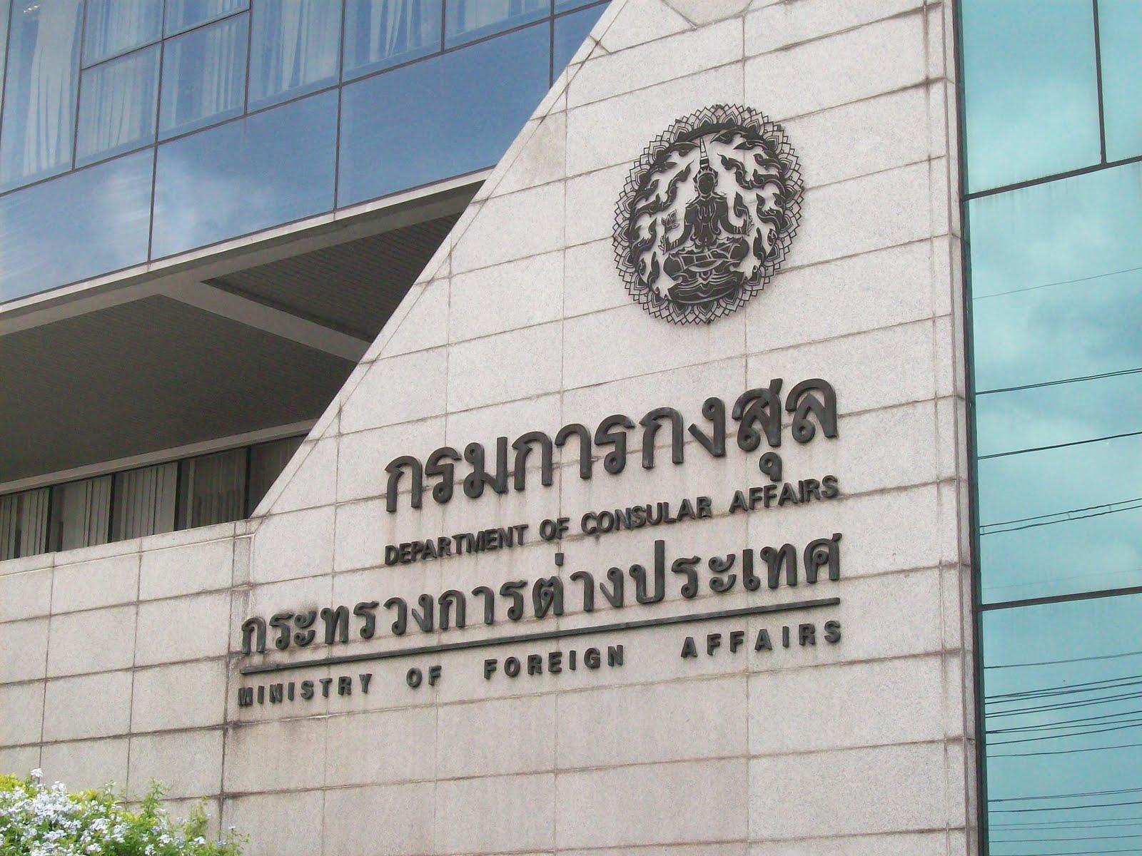 Thai Single Entry Business Visa